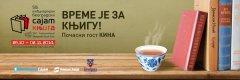 front_sajam_knjiga_2014_srp.jpg